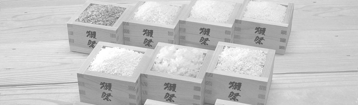 cajitas sake